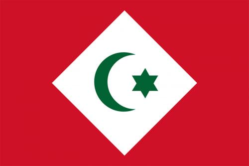Drapeau de la République du Rif